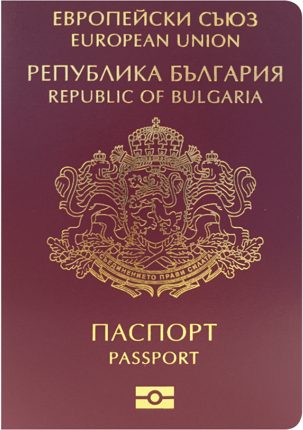 The image of the passport of Bulgaria