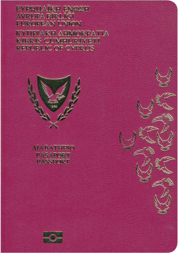 The image of the passport of Cyprus