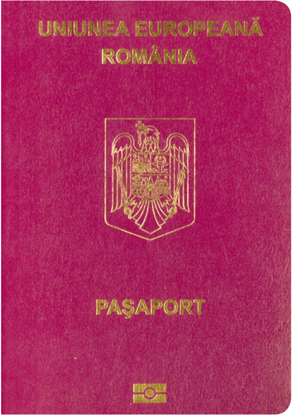 The image of the passport of Romania